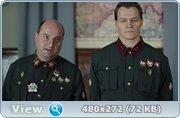 Апперкот для Гитлера [01-04 из 04] (2015) HDTVRip {КПК} от ImperiaFilm