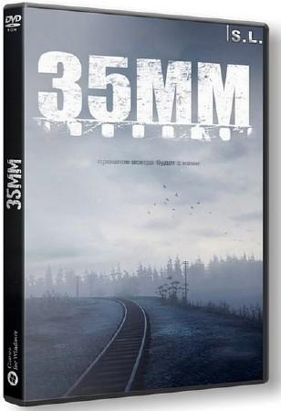 35MM: Постапокалиптический шутер (2016/RUS/ENG/RePack от SeregA-Lus)