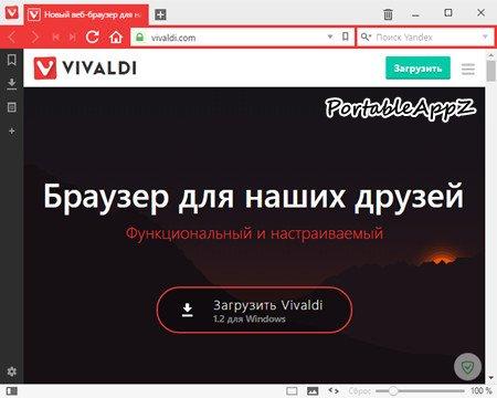 Vivaldi Portable 1.2.490.35 Stable 32-64 bit PortableAppZ