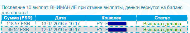 http://i77.fastpic.ru/big/2016/0713/13/153532ef59167c5d3511cf90e8d16a13.jpg