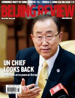 Beijing Review - July 14, 2016