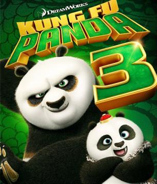 Кунг-фу Панда 3 / Kung Fu Panda 3 (2016) Blu-Ray Remux 1080p