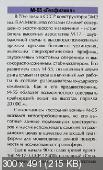 http://i77.fastpic.ru/thumb/2016/0409/e8/b6ed4150ccc10246dc57a4fe10648be8.jpeg