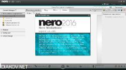 Nero 2016 Platinum 17.0.04500 Retail + ContentPack