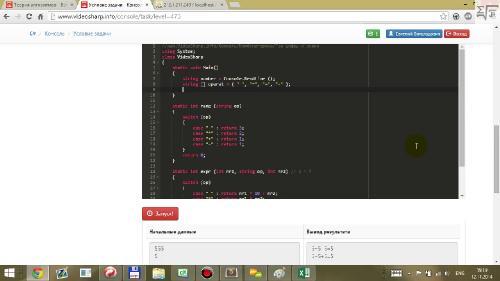 [Волосатов Евгений] Комбинаторика: задачи на С#