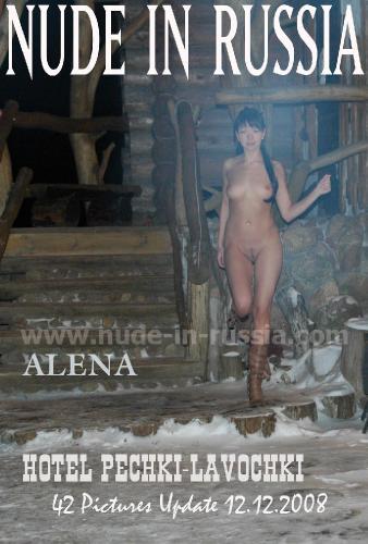 Exhibitionsim 12.12 alena