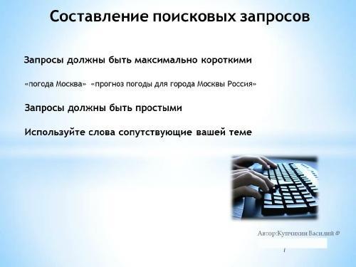 Василий Купчихин. Компьютерный эксперт (2014) Комплексный видеокурс