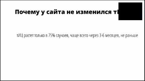 Комплект курсов от 1ps.ru (smm, seo, контекст, лидген, контент)