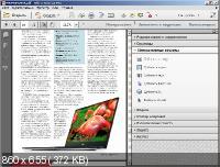 Adobe Acrobat XI Pro 11.0.14