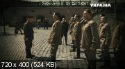 По законам военного времени (Серии: 1-12 из 12) (2016) SATRip
