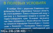 http://i77.fastpic.ru/thumb/2016/0510/95/aebec1b8eaa924225955c7ddbf83e695.jpeg