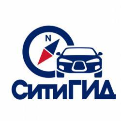 СитиГИД|CityGuide GPS навигатор v10.2.128 Final + карты [Android]