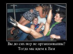 Подборка лучших демотиваторов №244