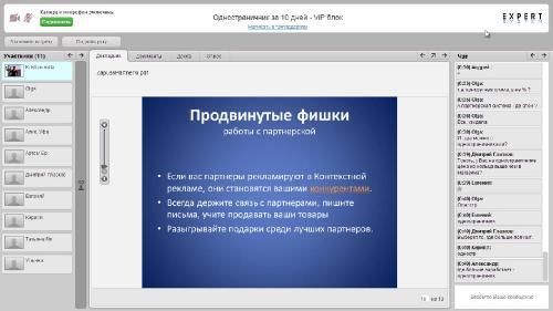 """VIP 10 Дневный тренинг """"продажи через одностраничник"""" + бонус."""