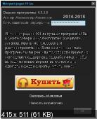 �������� ����� 101.ru 4.5.3.0 + Portable