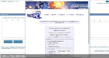 http://i77.fastpic.ru/thumb/2016/0524/35/2d0a4523f0cf06184b9d94632620f835.jpeg