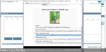 http://i77.fastpic.ru/thumb/2016/0524/4c/dfda933d5bc8e8b18b736bc70c08d64c.jpeg