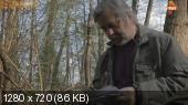 Документальный спецпроект. Знахари(2016)HDTVRip.720p