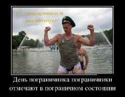 Подборка лучших демотиваторов №246