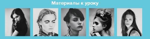 Fashion- портрет от иллюстратора CHANEL