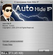 Auto Hide IP 5.5.8.2 (x86-x64) (2016) [Rus/Eng]
