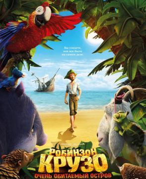 Робинзон Крузо: Очень обитаемый остров / Robinson Crusoe (2016) 2D, 3D / Blu-Ray Remux 1080p