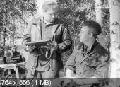 Нормандия – Неман (1960)