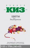 http://i77.fastpic.ru/thumb/2016/0606/44/defc13e99f75752473bb95691d966244.jpeg
