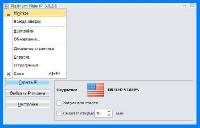 Platinum Hide IP 3.5.2.6 Final + Portable (Rus/Eng)