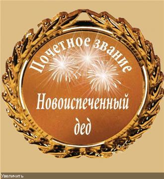 http://i77.fastpic.ru/thumb/2016/0705/a1/6d4ed9ab54ecca02dad247516a8345a1.jpeg