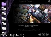 StarDrive 2: Gold Pack [v1.4] (2016) PC | RePack by NemreT