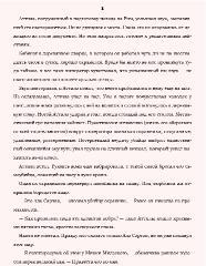 Серия книг - Всемирная история (Армада) [10 томов] (1997-1998) FB2