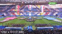 Футбол. Чемпионат Европы 2016. Финал. Португалия - Франция + Превью + Награждение [Матч Футбол 1 HD] [10.07] (2016) HDTVRip 720p | 50 fps