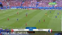 Футбол. Чемпионат Европы 2016. Финал. Португалия - Франция + Превью + Награждение [Матч Футбол 1 HD] [10.07] (2016) HDTV 1080i