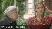 Бедные родственники [01-16 из 16] (2012) WEB-DLRip от Files-x
