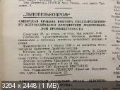http://i77.fastpic.ru/thumb/2016/0714/58/76e91a3831ec1394fb879221bc42d258.jpeg