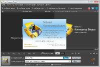 Movavi Video Converter 16.2.0 Portable (Rus / MULTI)