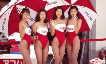 Amateur - Classic Race Queens costumes