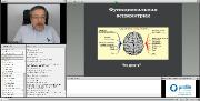 Композиция и психология восприятия. Видеокурс (2016) PCRec