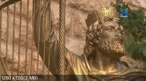 BBC. Иерусалим. История священного города / Jerusalem. The Making of a Holy City [01-03 из 03] (2011) HDTVRip 720p | P