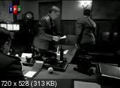 Кремль-53. План внутреннего удара (2013) IPTVRip от Pshichko66