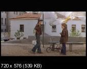 Когда я стану великаном (1979) DVD5