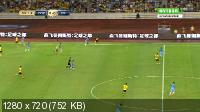 Футбол. Международный Кубок Чемпионов 2016. Боруссия Д (Германия) - Манчестер Сити (Англия) [Матч Футбол 1 HD] [28.07] (2016) HDTVRip 720p | 50 fps