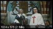 Слуги дьявола (1970)