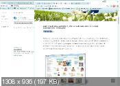 FlashPeak Slimjet 11.0.3.0 - браузер