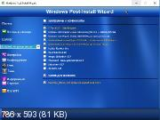 Windows 7 Ultimate SP1 x86/x64 Matros Edition v.23 (RUS/2016)