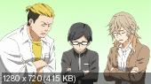 Ханда-кун / Handa-kun [TV] [01-04 из 12] (2016) HDTVRip 720p | AniFilm
