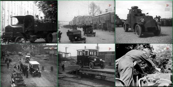 Автомобили в погонах. Фильм 2 (2009)