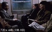 Прошу не беспокоиться / Tolgo il disturbo (1990) DVDRip | P