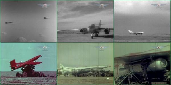Разведчики. Следящие с небес (2008)